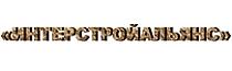 ООО «ИнтерСтройАльянс»